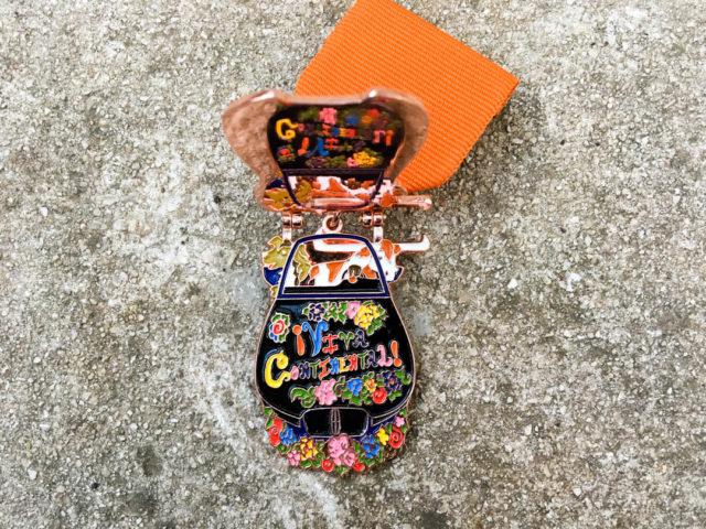 North Park Lincoln Fiesta Medal 2017-Inside